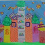 Разноцветный замок
