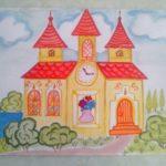 Замок доброго волшебника