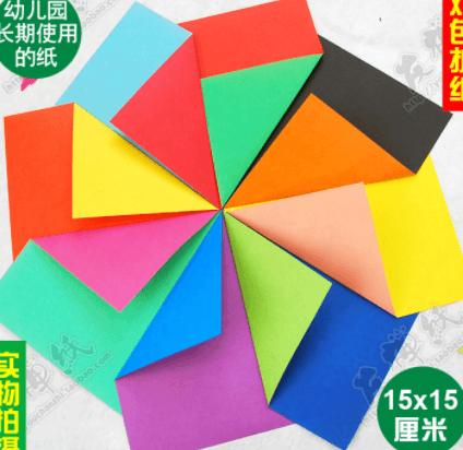 Двусторонняя бумага для оригами