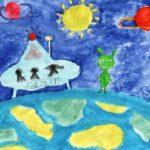 Инопланетяне на Земле