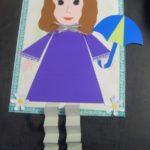 Кукла с зонтиком