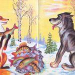 Лиса и волк делят рыбу