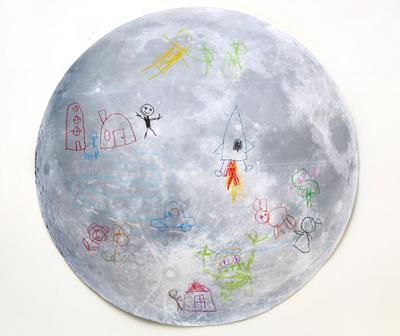 Лунные жители