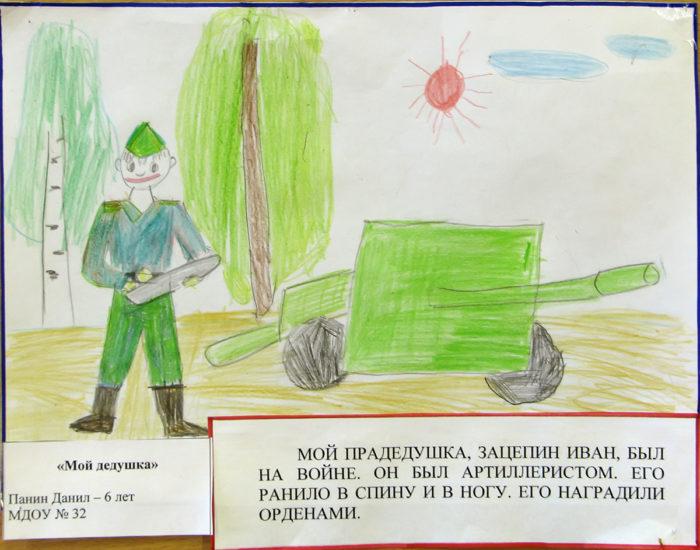 Дети рисуют для армии