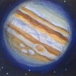 Неизвестная планета
