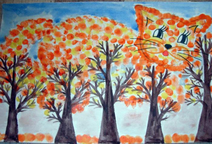 «Осень, как рыжая кошка»