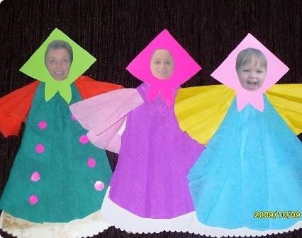 Семейка кукол