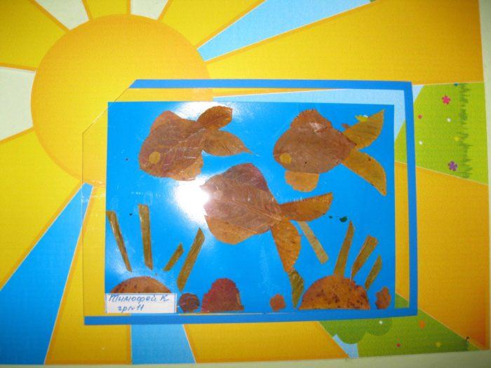 Сказочные рыбки