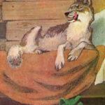 Волк в кровати бабушки
