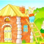 Каменный домик