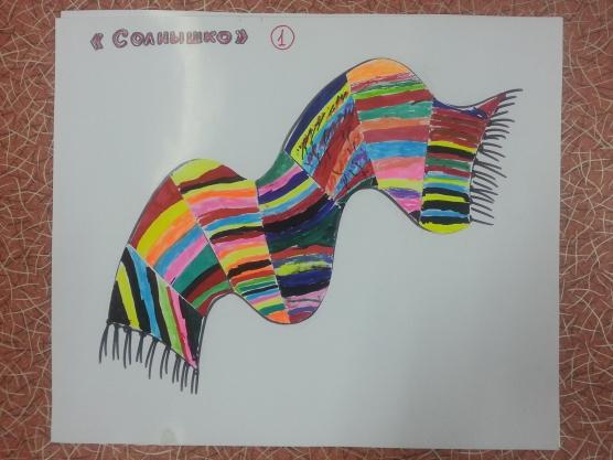 Пестрый шарфик