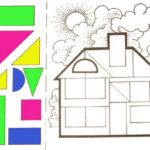 Дом с цветными кусочками