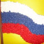 флаг России — пластилинография