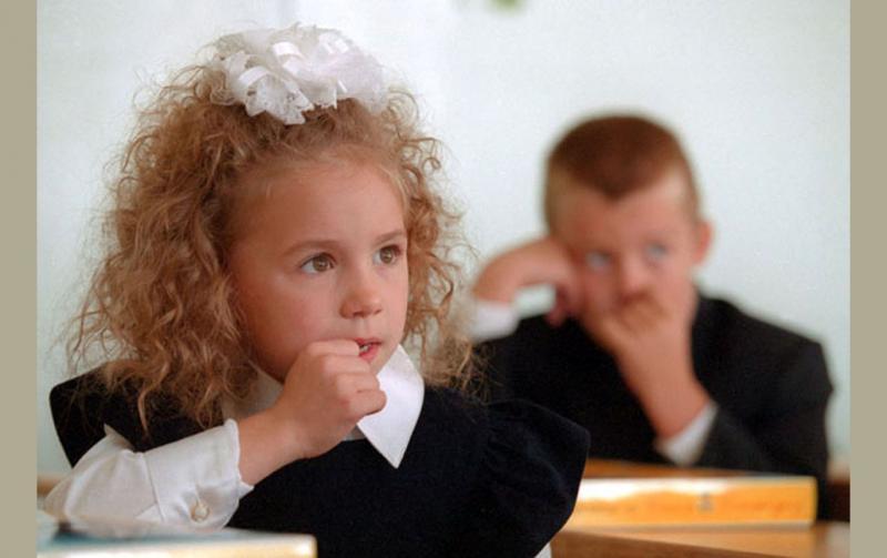 Мотивация к учёбе младших школьников