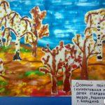 осень — пластилинография