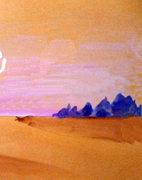 «Жираф» рисование гор