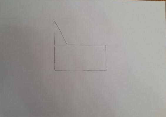 «Лошадка» второй этап рисунка