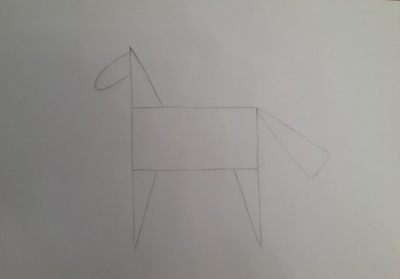 «Лошадка» силуэт животного