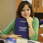 Мария Скопина