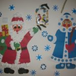 Дед Мороз и Снегурочка: аппликация