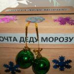 Ящик со снежинками и шариками