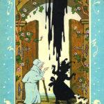 Иллюстрация Эрика Булатова, Олега Васильева к сказке «Бабушка Вьюга»