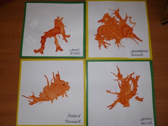 Четыыре рисунка в технике кляксографии