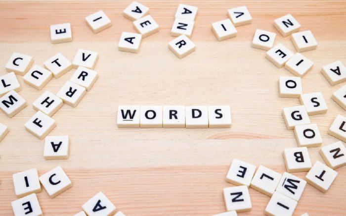 Слова из букв
