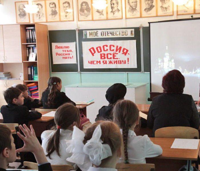 Патриотические темы, раскрыемые на уроке