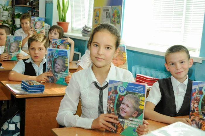 Духовно-нравственное воспитание учеников на примере урока основ православной культуры
