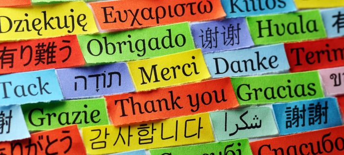 Иностранные слова