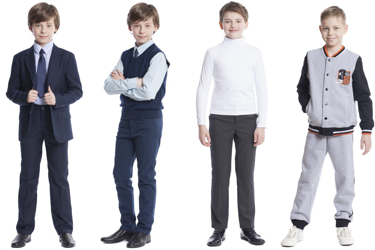мужская школьная форма