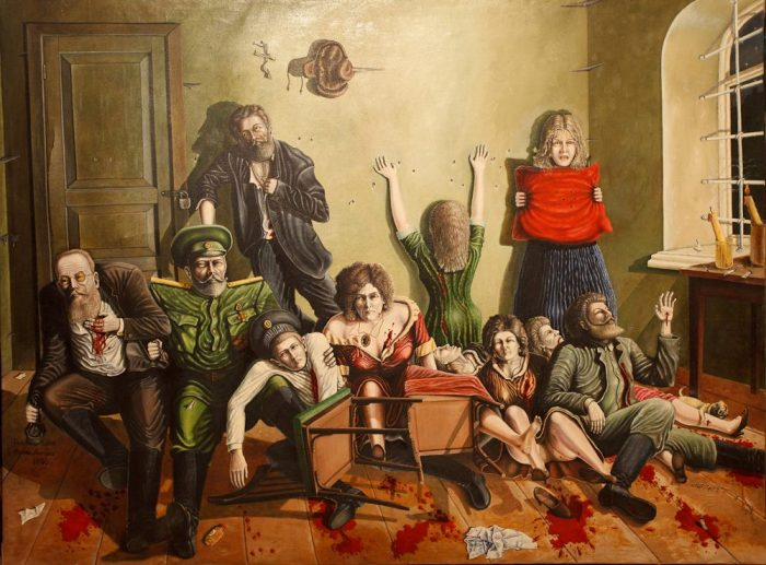 Картина Михаила Антонова про убийство царской семьи