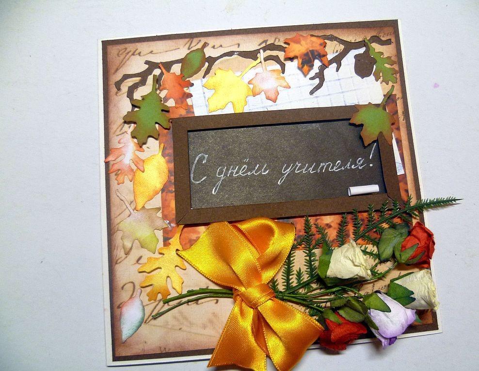 статье оригинальная открытка поздравление с днем учителя своими руками свойства цветка