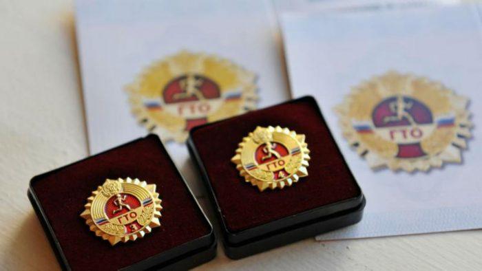 Специальный знак отличия от президента РФ