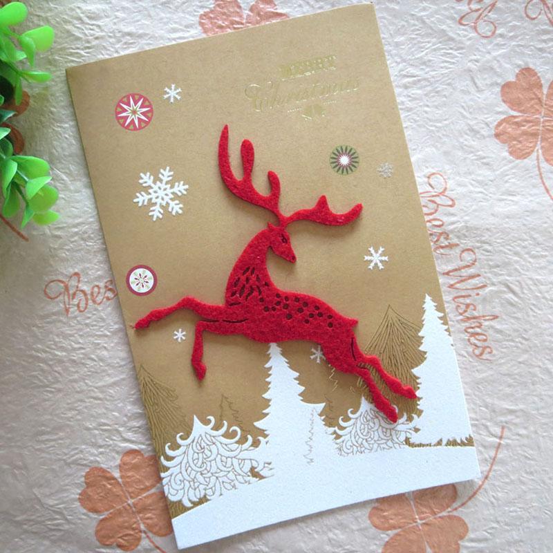 Днем студентов, сделать красивую открытку новым годом