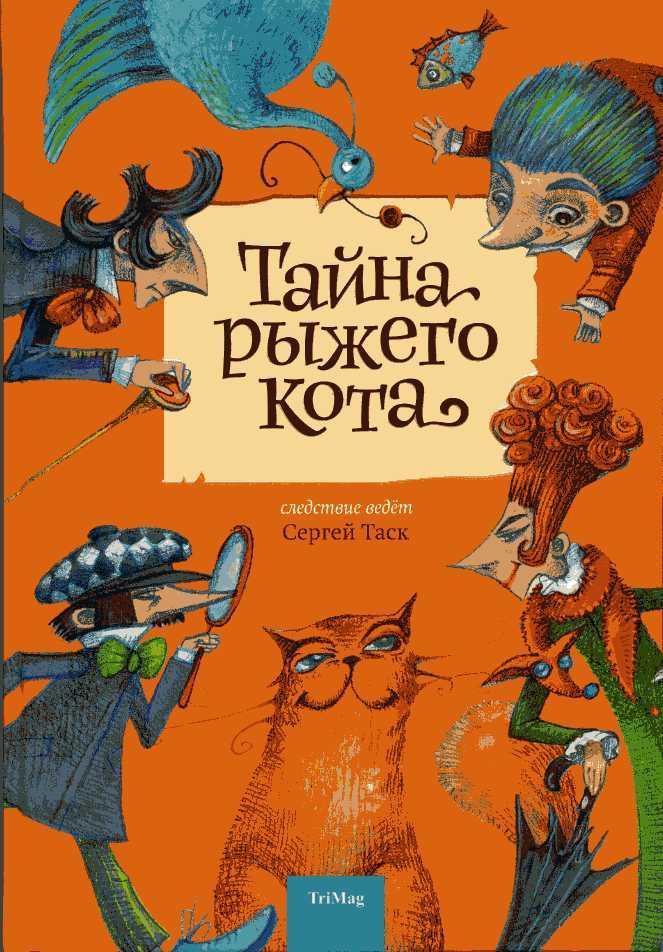 Книга для ребёнка 10 лет