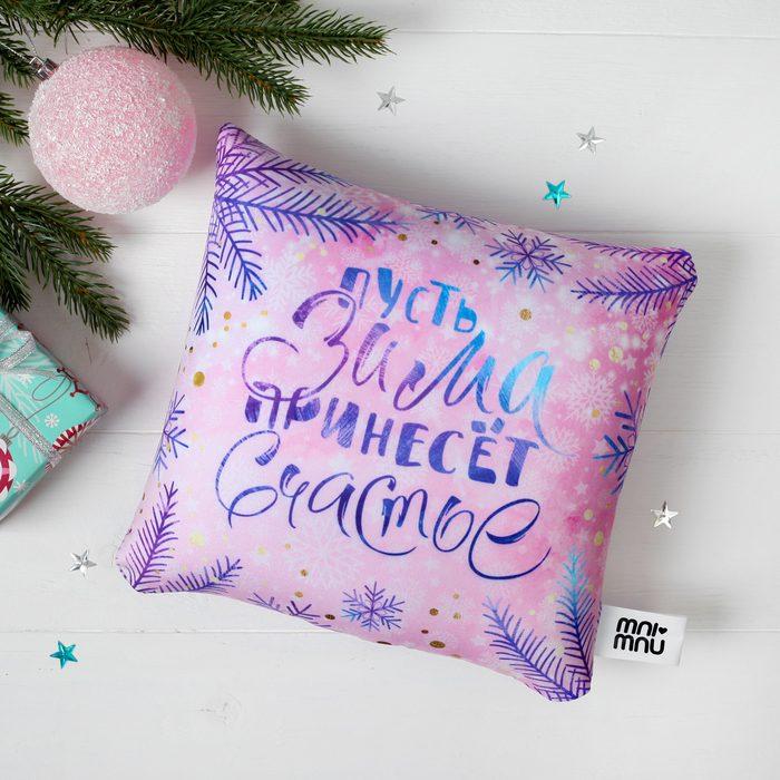 Подушка-антистресс новогодняя