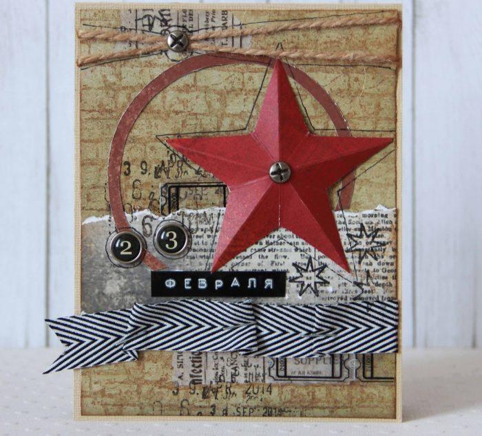 Звезда и текстильная ленточка