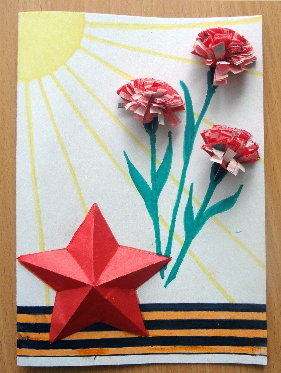 3 класс открытка к 9 мая, юбилеем