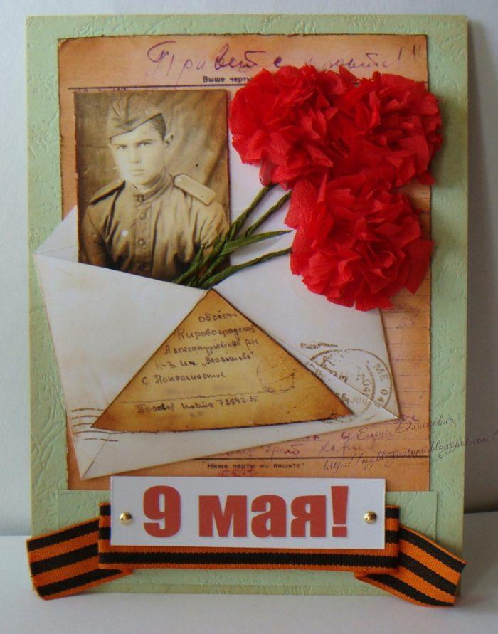 открытки 9 мая своими руками