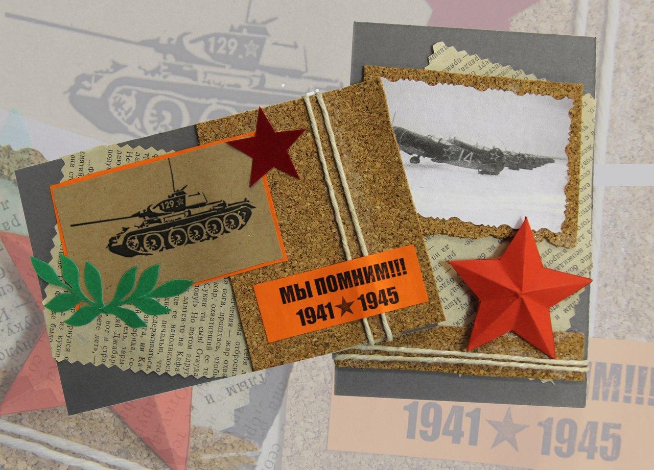 Прикольные открытки к 9 мая своими руками