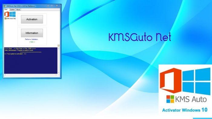 Система-активатор KMSAuto Net